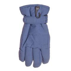 Fingerhandschuhe Jungen gefüttert, wasserfest, blau - 9507507b